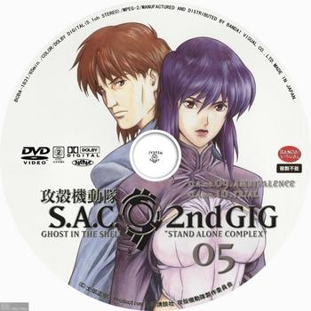 DVDレーベル 攻殻機動隊 SAC 2nd 05-08 の他のファイル